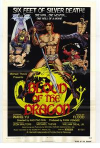 Blood of the Dragon - 43 x 62 Movie Poster - Bus Shelter Style A