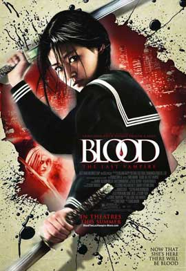 Blood: The Last Vampire - 11 x 17 Movie Poster - Style E