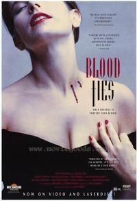 Blood Ties - 27 x 40 Movie Poster - Style A