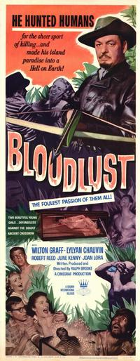 Bloodlust - 14 x 36 Movie Poster - Insert Style A