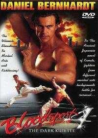 Bloodsport: The Dark Kumite - 11 x 17 Movie Poster - Style A