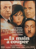 Bloody Murder - 11 x 17 Movie Poster - French Style A