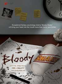 Bloody Shake - 11 x 17 Movie Poster - Style B