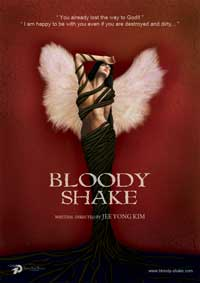Bloody Shake - 11 x 17 Movie Poster - Style C
