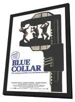 Blue Collar - 11 x 17 Movie Poster - Style B - in Deluxe Wood Frame