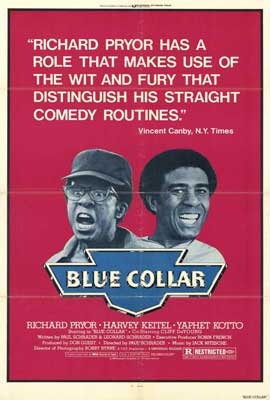 Blue Collar - 27 x 40 Movie Poster - Style A