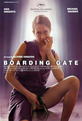 Boarding Gate - 11 x 17 Movie Poster - Style B