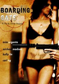 Boarding Gate - 11 x 17 Movie Poster - Style C