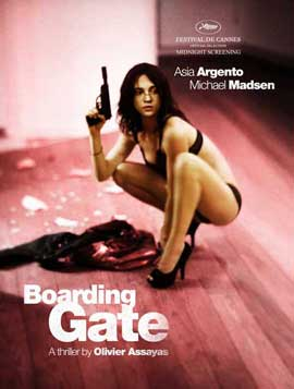 Boarding Gate - 11 x 17 Movie Poster - Style D