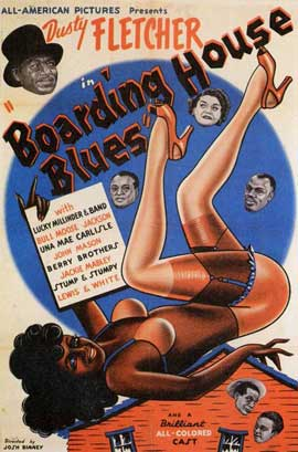 Boarding House Blues - 11 x 17 Movie Poster - Style A