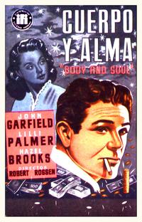 Body and Soul - 11 x 17 Movie Poster - Spanish Style B