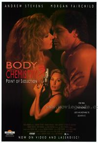 Body Chemistry 3: Point of Seduction - 27 x 40 Movie Poster - Style A