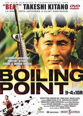 Boiling Point - 11 x 17 Movie Poster - Japanese Style B