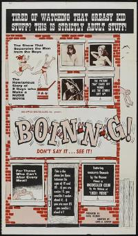 Boin-n-g - 27 x 40 Movie Poster - Style A