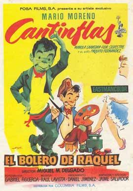 Bolero de Raquel, El - 11 x 17 Movie Poster - Spanish Style C