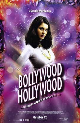 Bollywood Hollywood - 11 x 17 Movie Poster - Style B