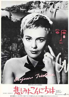 Bonjour Tristesse - 11 x 17 Movie Poster - Japanese Style A