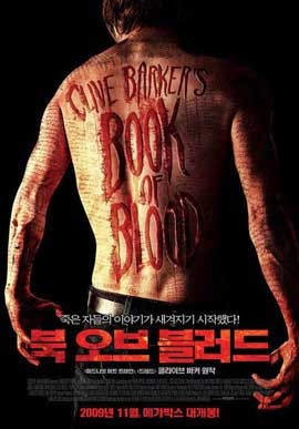 Book of Blood - 27 x 40 Movie Poster - Korean Style A
