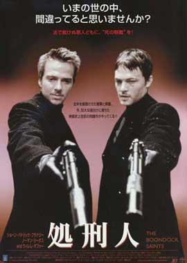 Boondock Saints - 11 x 17 Movie Poster - Japanese Style A