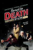 Bored to Death - 11 x 17 TV Poster - Style E