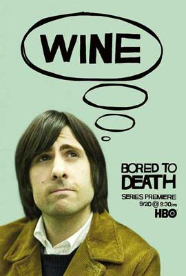 Bored to Death - 11 x 17 TV Poster - Style B