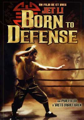 Born to Defence - 11 x 17 Movie Poster - French Style B