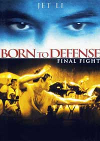 Born to Defence - 11 x 17 Movie Poster - German Style A