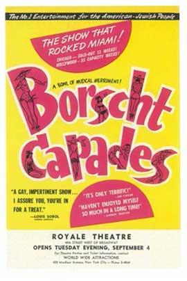 Borscht Capades (Broadway) - 14 x 22 Poster - Style A