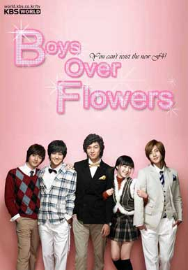 Boys Over Flowers: Final - 11 x 17 TV Poster - Style A