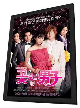 Boys Over Flowers: Final - 11 x 17 Movie Poster - Korean Style A - in Deluxe Wood Frame