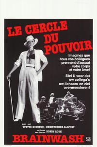 Brainwash - 11 x 17 Movie Poster - Belgian Style A