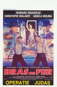 Bras de fer - 11 x 17 Movie Poster - Belgian Style A