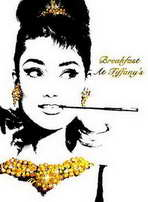 Breakfast at Tiffany's - 11 x 17 Movie Poster - Style D