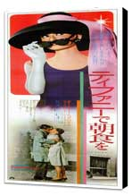 Breakfast at Tiffany's - 14 x 36 Movie Poster - Japanese Style A - Museum Wrapped Canvas