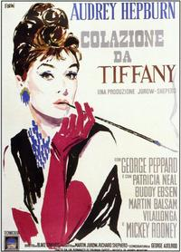Breakfast at Tiffany's - 11 x 17 Poster - Foreign - Style A