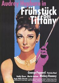 Breakfast at Tiffany's - 11 x 17 Movie Poster - German Style A