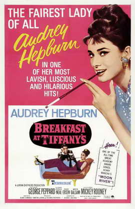 Breakfast at Tiffany's - 11 x 17 Movie Poster - Style G