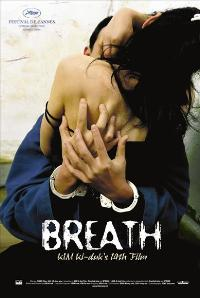 Breath - 27 x 40 Movie Poster - Style A