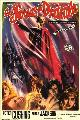 The Brides of Dracula - 11 x 17 Movie Poster - Spanish Style C