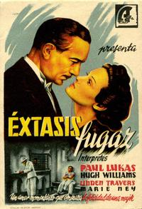 Brief Ecstasy - 27 x 40 Movie Poster - Spanish Style A