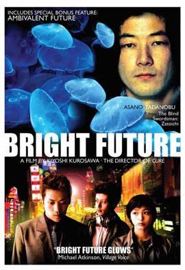 Bright Future - 11 x 17 Movie Poster - Style A