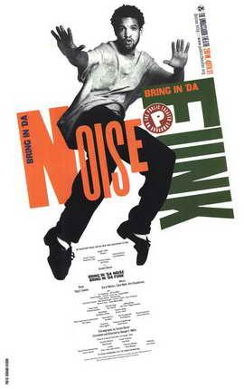 Bring in da Noise Bring in da Funk (Broadway) - 11 x 17 Poster - Style A
