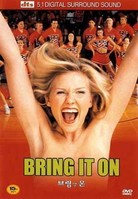 Bring It On - 11 x 17 Movie Poster - Korean Style A