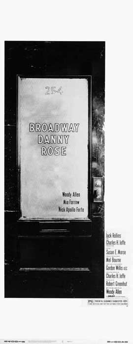Broadway Danny Rose - 14 x 36 Movie Poster - Insert Style A