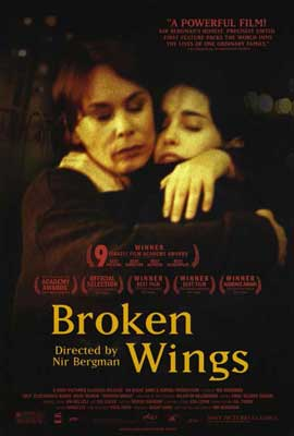 Broken Wings - 11 x 17 Movie Poster - Style A