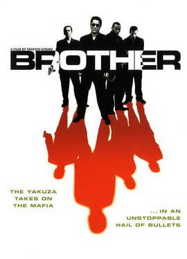 Brother - 27 x 40 Movie Poster - Style A