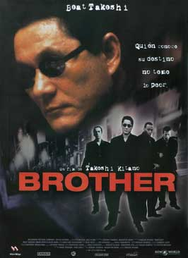 Brother - 11 x 17 Movie Poster - Spanish Style A