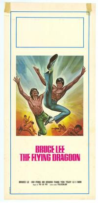 Bruce Lee:  The Flying Dragoon - 11 x 17 Movie Poster - Italian Style A