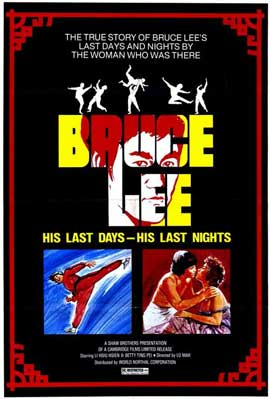 Bruce Lee: His Last Days, His Last Nights - 11 x 17 Movie Poster - Style A