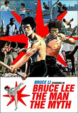 Bruce Lee: The Man, the Myth - 11 x 17 Movie Poster - Style B